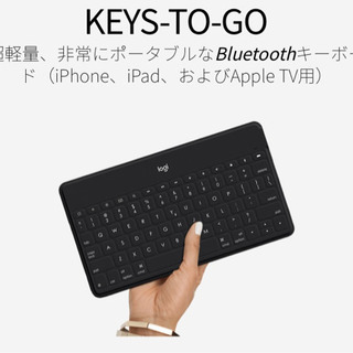 KEYS-TO-GO キーボード 美品✨