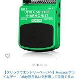 ギター:エフェクター箱付き[BEHRINGER:ウルトラシフター...