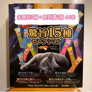 シーバ デュオ 全15種 猫 総合栄養食 カリカリ おやつ