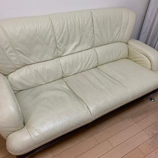 【ネット決済】【50円】3人掛け高級ソファー
