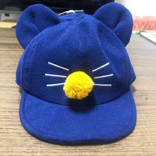 【試着のみ】帽子 46cm