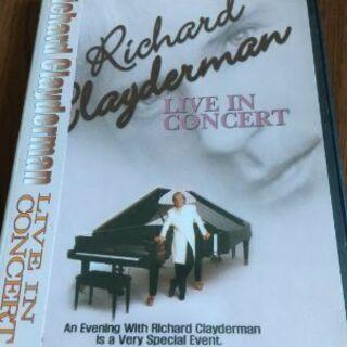 素敵なクレイダ―マンのピアノのライブDVDです。