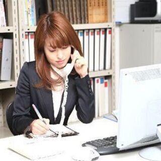 求人広告のテレアポスタッフ(法人向け)/インセン有&週払い可★在宅可!
