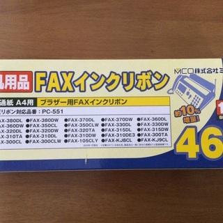 ミヨシ miyoshi  ブラザー用FAXインクリボン 汎用品 ...