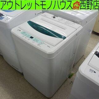 洗濯機 4.5kg 2017年製 ヤマダ電機 ハーブリラックス ...