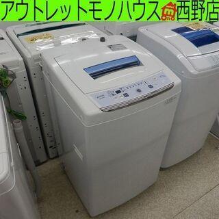 洗濯機 4.5kg 2015年製 アリオン AS-500W AR...