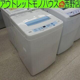 洗濯機 6kg 2015年製 アクア AQW-S60C AQUA...