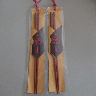 和 NAGOMI☆箸2本セット