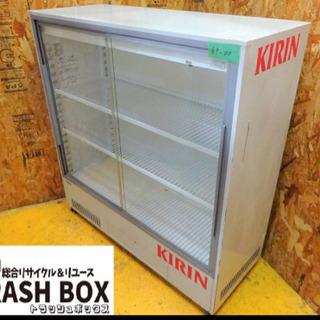 (69-00)ミツビシ☆厨房機器/業務用/冷蔵ショーケース/店舗...