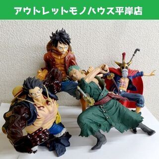 ワンピース フィギュア 4体セット KING OF ARTIST...