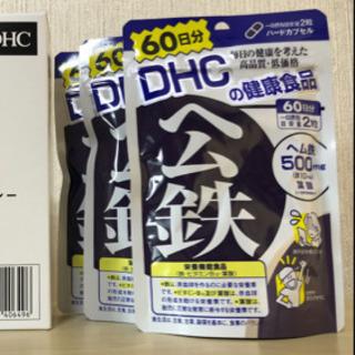 ヘム鉄 DHC   60日分 3袋