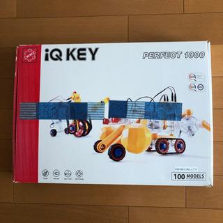 【再値下げしました!】知的玩具 iQ  KEY   パーフェクト...