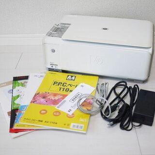 【ネット決済】HP Photosmart C3180 オールイン...