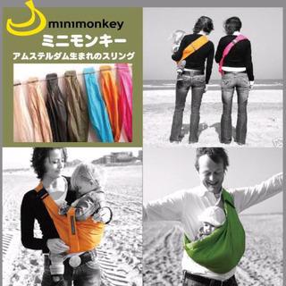 抱っこひも スリング mini monkey ミニモンキー ベージュ色