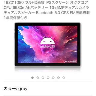 最新Android 10.0システム&高性能CPU搭載 SIMフ...