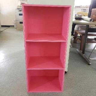 カラーボックス ピンク