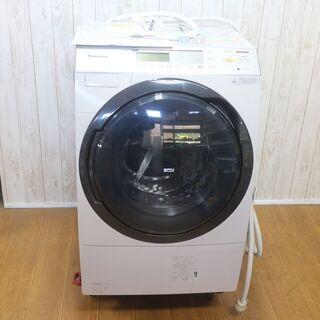 パナソニック ドラム式電気洗濯乾燥機 NA-VX7700L…