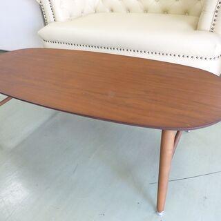 NITORI ニトリ センターテーブル ローテーブル 折足 楕円形