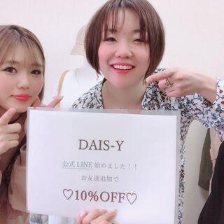 ららぽーとTOKYO-BAY にてオープニングスタッフ募集!