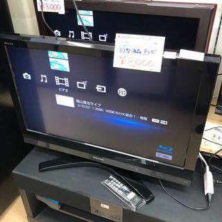 【ネット決済】ジャンク品☆東芝☆レグザ32型液晶テレビ☆32A9...