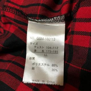 (お取引中)☆美品☆メンズ羽織り - 服/ファッション