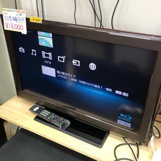 【ネット決済】SONY☆ブラビア☆32型液晶テレビ☆KDL-32...