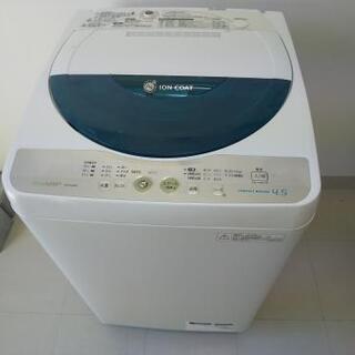 シャープ洗濯機 4.5キロ