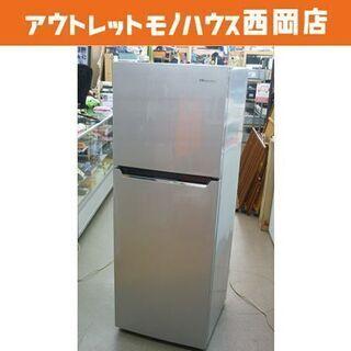 西岡店 冷蔵庫 227L 2018年製 Hisense ハイセン...