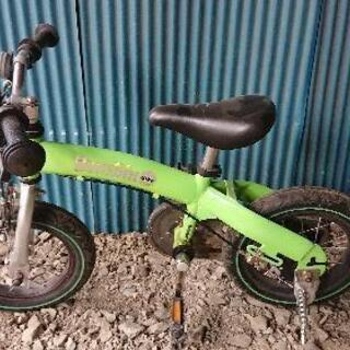 へんしん自転車