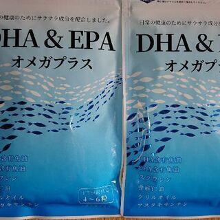 DHA&EPA オメガプラス 未開封
