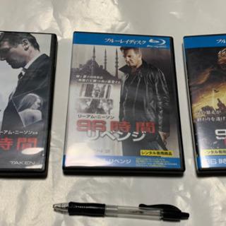 リーアム、ニーソン、96時間、DVD3枚セット