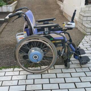 ◆YAMAHA電動車椅子.JWアクティブ◆