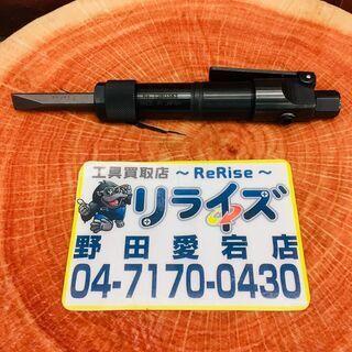 NPK NF-00 エアーフラックスハンマー【リライズ野田愛宕店...