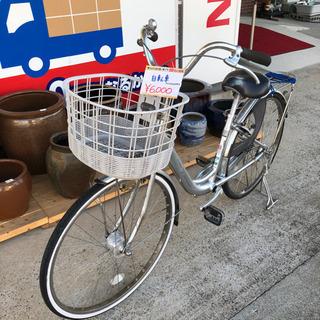 【ネット決済】中古品☆丸石サイクル☆ウィークリー☆26インチ自転車