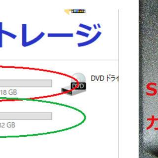 🔺格安品♪/15.6型液晶♪/動作良♪/点検整備清掃済み😊/Microsoft Office2016(2019同等機能)📒✎/ 高性能🆙Core i3/光速☆彡SSD128GB+HDD250GBデュアルストレージ(^^)v/メモリ4GB♪/DVD📀/すぐ繋がるWi-Fi📶/HDMI📺/すぐに使えるWindows10♪/NEC VersaPro − 東京都