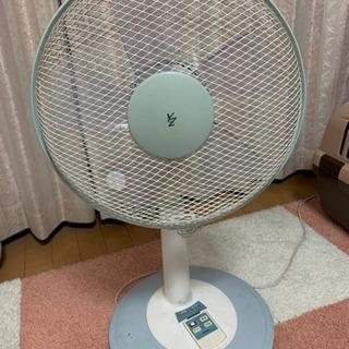 【ネット決済】山善扇風機