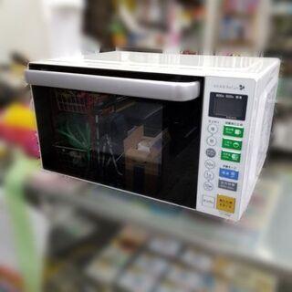【¥4,400-】ハーブリラックス 電子レンジ YMW-S…
