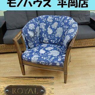 マルニ 1人掛けソファ 地中海ロイヤルシリーズ シャルル アーム...