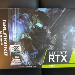 【国内3年保証付】RTX3090