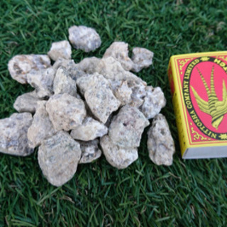 白錆砂利 5分 土嚢袋10キロ