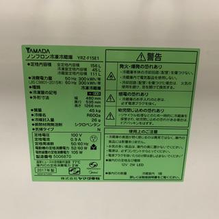 冷蔵庫、洗濯機、ガスコンロ(都市ガス)セット【引き取り限定⠀】 − 愛知県