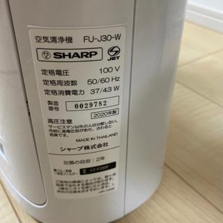 プラズマクラスター空気清浄機 FU-J30-W  − 愛知県