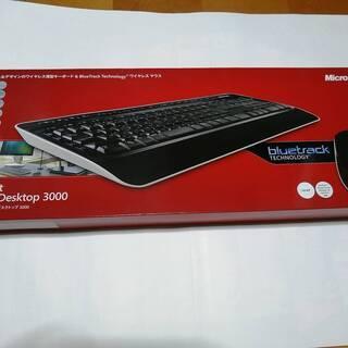 値下げ・新品未開封マイクロソフトキーボード、マウス