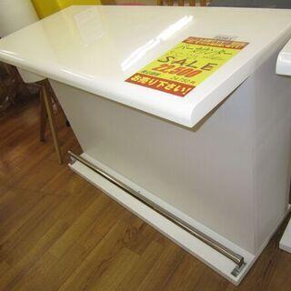 R091 NITORI ホワイト バーカウンター テーブル 幅1...