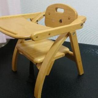 【折り畳めます。旅行などにも。子供が座りやすい、座面23cm】子...