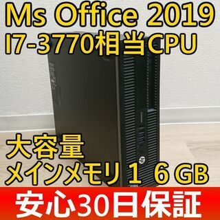 ◆高速起動◆安心30日保証◆i7-3770相当CPU/16Gメモ...