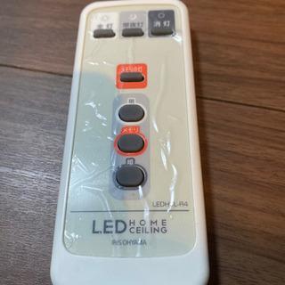 【IRISオーヤマ】LEDライト - 売ります・あげます