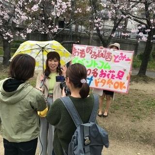 💕💛💕 西日本最大級の異業種交流会 「おものみ関西」 💕💜💕