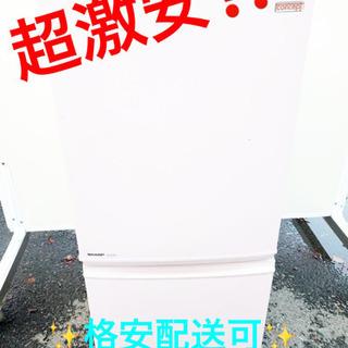 ET855A⭐️SHARPノンフロン冷凍冷蔵庫⭐️