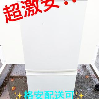 ET858A⭐️SHARPノンフロン冷凍冷蔵庫⭐️